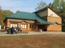 Музей партизанської слави