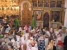 Храми та монастирі Путивльщини