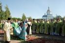 Візит Мітрополита Володимира