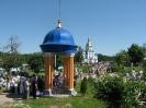 Пам`ятний знак на честь 600-річчя явлення Мовчанської ікони Божої Матері