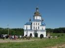 Покровська  надбрамна церква