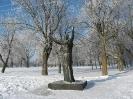 Пам ятник княгині Ярославні