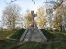 Хрест на братській могилі